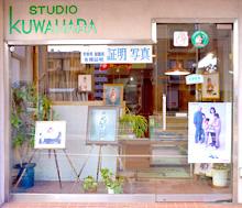 京都市伏見区の写真スタジオ